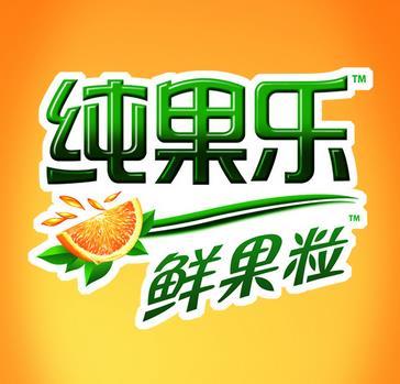 纯果乐鲜果粒加盟