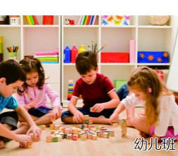 书城培训幼儿园