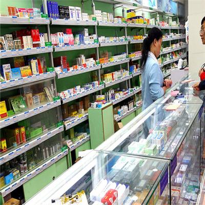 万和药店药品