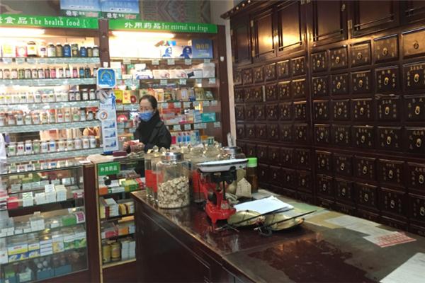 万和药店中药