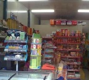 家家好超市环境