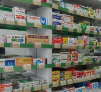 瑞人堂大药房产品