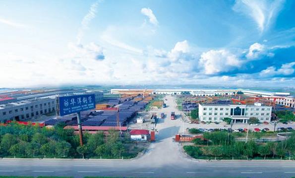 华洋钢管工厂