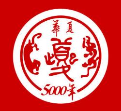 华夏五千年葡萄酒加盟