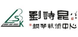 刘诗昆艺术学校加盟
