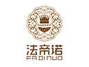 法帝诺品牌logo