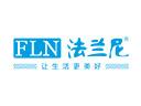 法兰尼净水器品牌logo