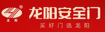 龙阳防盗门加盟
