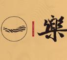 日本一乐拉面加盟