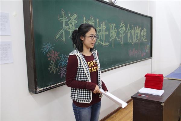 天津一中网校上课
