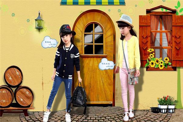 十二喜童装时尚
