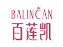百蓮凱美容院品牌logo