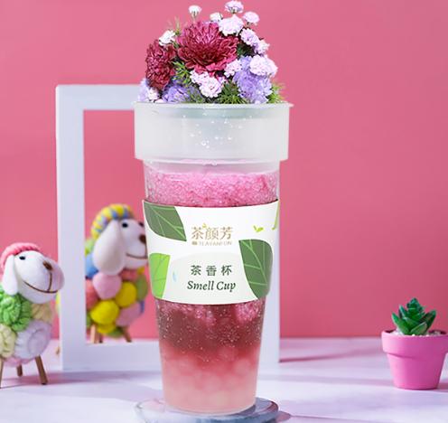 茶颜芳树莓