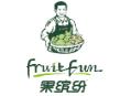 果缤纷水果零食连锁超市