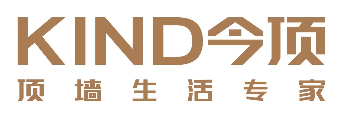 今頂集成吊頂品牌logo