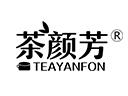 茶颜芳品牌logo