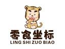 零食坐标休闲食品品牌logo