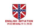英启蒙国际少儿英语品牌logo