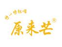 原来芒品牌logo