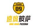 速度披萨品牌logo