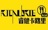 睿健卡路里品牌logo