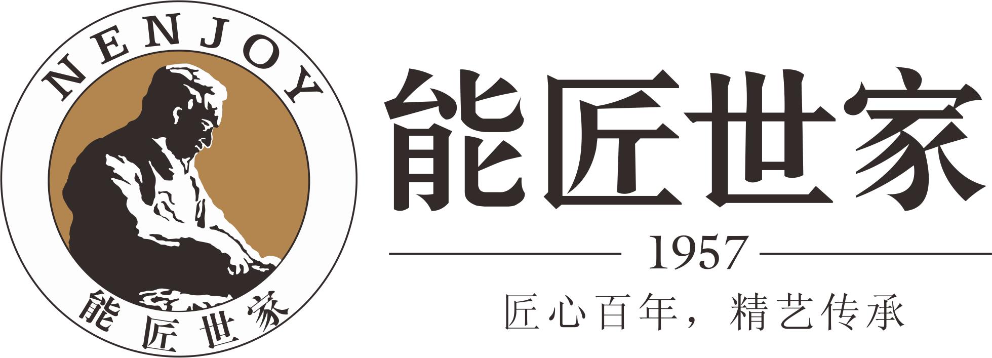 能匠世家品牌logo