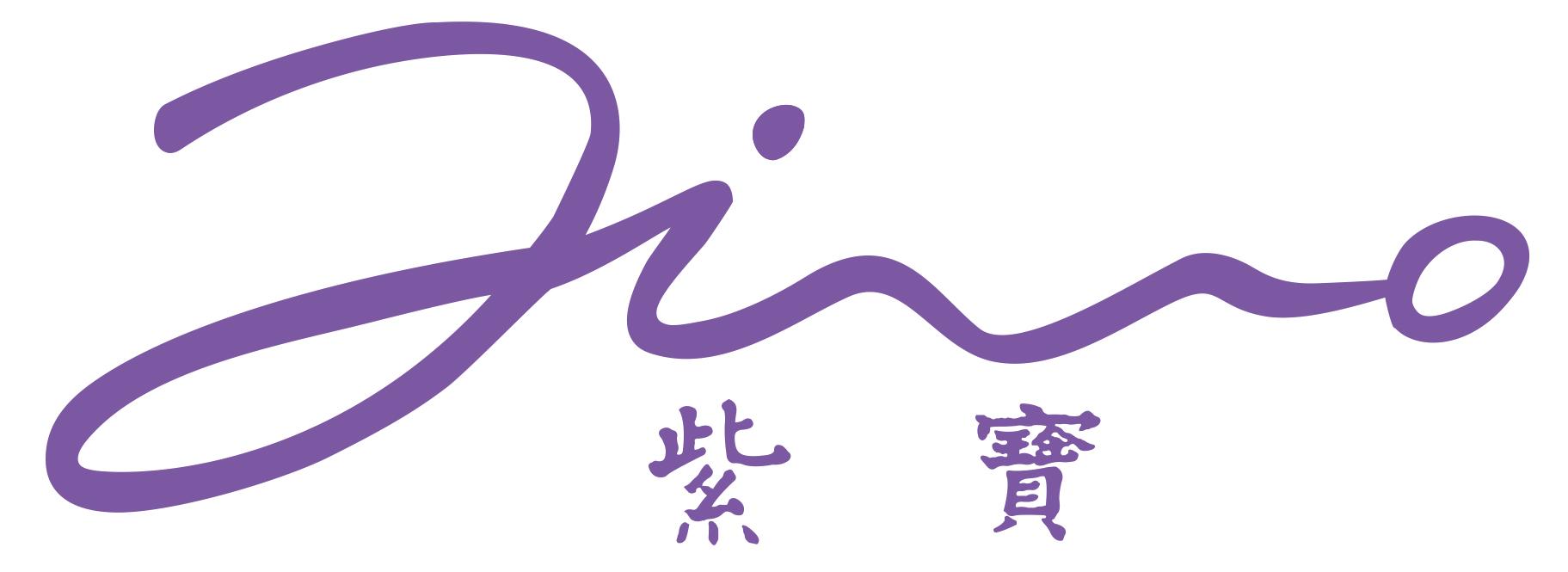 紫宝饰品品牌logo