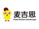 麦吉思炸鸡汉堡品牌logo