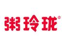 粥玲珑品牌logo