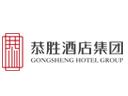 恭胜酒店集团加盟