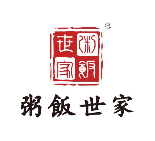 粥飯世家品牌logo