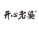 开心老婆腊味煲仔饭品牌logo