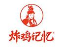 炸雞記憶品牌logo