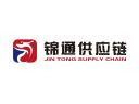 锦通供应链品牌logo