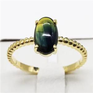 金蔓利珠宝绿宝石