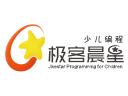 极客晨星少儿编程教育品牌logo