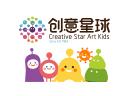 创意星球少儿美术品牌logo
