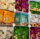 盒生惠火锅食材超市调料
