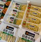 盒生惠火锅食材超市物品