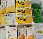 盒生惠火锅食材超市细节