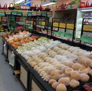 果瑞美水果超市