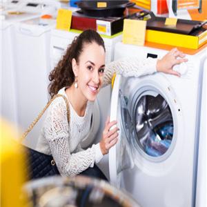 奥尼洗衣-干净