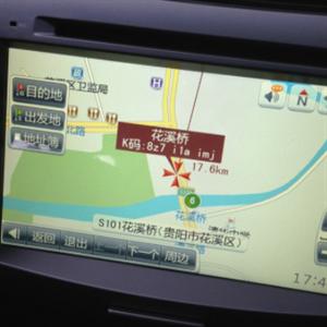 飓驰汽车导航指示