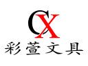 彩萱文具品牌logo