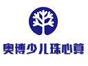 奧博教育品牌logo