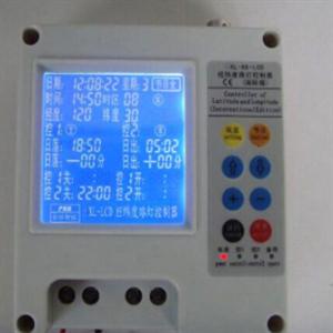 奧陸爐灶節能控制器按鈕