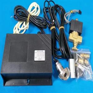 奧陸爐灶節能控制器配件