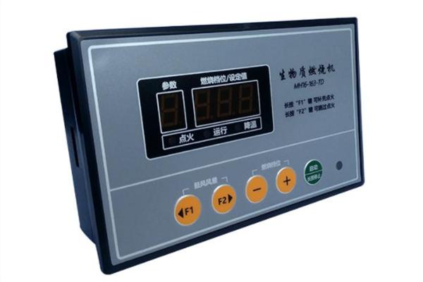 奧陸爐灶節能控制器面板