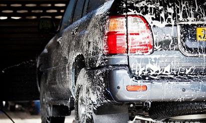 百达通洗车汽车装饰