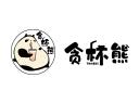 貪杯熊火鍋杯品牌logo